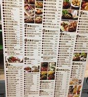 越中意越南風味菜館