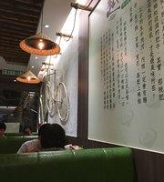 Favorite Vietnam Restaurant