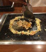 Okonomiyaki Wa Kokoyanen Kameoka