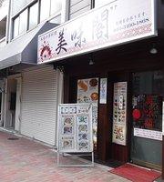 Chinese Izakaya Nimikaku Gotanda