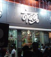 Nandan Sweets