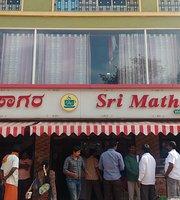 Sri Matha Sagar
