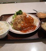 Salad No Mise Akatombo