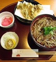 Shozo Cafe Sekigetsuka