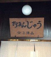 Mitsumori Manju
