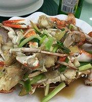 BaiLi Xian WanZi Seafood Restaurant