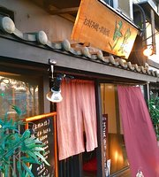 Okonomiyaki Teppanyaki Machiya