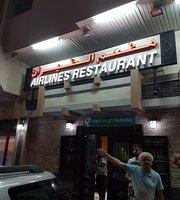 Airlines Restaurant