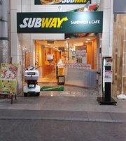 Subway Takamatsu Marugamecho