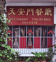 Restaurant Tian An Men Chinois