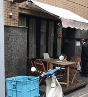 Restaurant Ikobu Fuji Micho