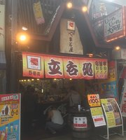 Yamatoya Store No. 5