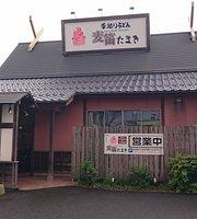 Tamaki Yonago