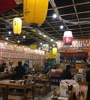 Osaka New world Yamachan