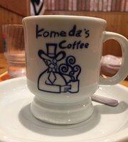 Komeda Coffee Aeon Mall Ohta Branch