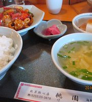 Chinese Cuisine Toen