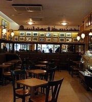 Кафетерий №1 Неро