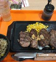 Ikinari Steak You Me Town Saga