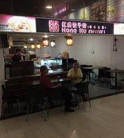 Hong Hu Express
