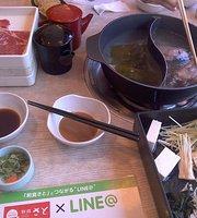 Japanese Restaurant Sato Noritake Hondori