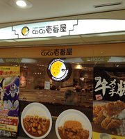 CoCo Ichibanya Meieki Sun Road