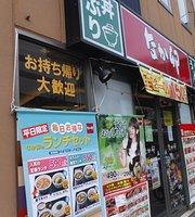 なか卯 南大井3丁目店
