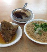 王记府城肉粽(西宁店)