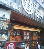 Yaki Yaki Teppan Grill Himawari