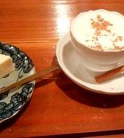 Kahve Hane