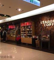 Starbucks Coffee - Tieyi