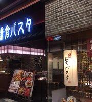 Kamakura Pasta Aeon Mall Tendo