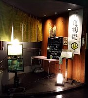 Soba Tavern Kakuan Kayabacho