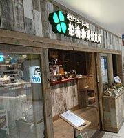 Funabashi Coffee Baisenjo