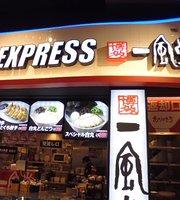 Ramen Express Hakata Ippudo Lala Port Expo City