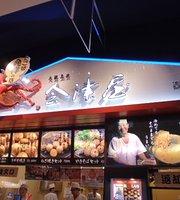 Osaka Tamade Aizuya LaLaport Expocity