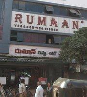 Hotel Rumaan Restaurant