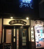 Matsuishi