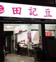 Tian Ji Soy Milk