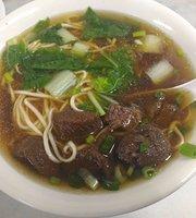 Jie Jia Beef Noodles