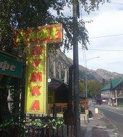 Cafe Shumka