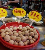 Jiu Fen Gu Zao Wan Shop