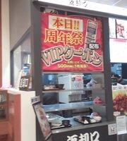 Tonkichi, Aeon Mall Nagoya Chaya
