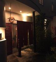 Sankai Bar Akaneya