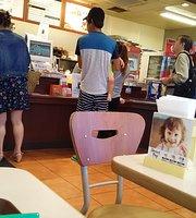 Mister Donut Shonadai Ekimae