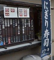 Seafood Restaurant Sawaki