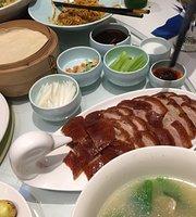 MeiZhou DongPo Restaurant (Wangfujing)