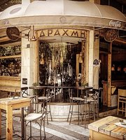 Draxmi Bar Athens 2020 All You Need To Know Before You Go