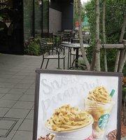 Starbucks Coffee Kumamoto Oe
