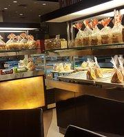 Golden Egg Tart Bakery