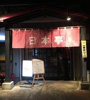 Nihontei
